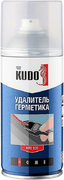 Kudo Home удалитель герметика