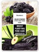 Deoproce Color Synergy Moist Purifying Pore Care Black маска тканевая на основе плодов ежевики и бамбукового угля