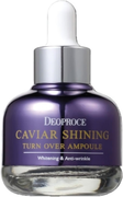 Deoproce Caviar Shining Turn Over Ampoule сыворотка для лица с экстрактом икры
