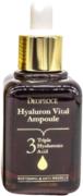 Deoproce Hyaluron Vital Ampoule сыворотка для лица гиалуроновая ампульная