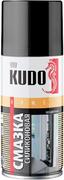 Kudo Home смазка силиконовая бесцветная