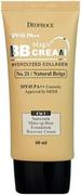 Deoproce Magic BB Cream No.21 Natural Beige SPF50+ BB крем с коллагеном