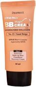 Deoproce Magic BB Cream No.23 Sand Beige SPF50+ BB крем с коллагеном