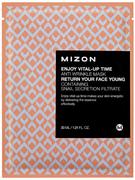 Mizon Enjoy Vital Up Time Anti Wrinkle Mask маска листовая для лица антивозрастная