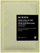 Mizon Enjoy Vital Up Time Calming Mask маска тканевая успокаивающая для лица