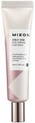 Mizon Only One Eye Cream For Face крем многофункциональный для области вокруг глаз и губ