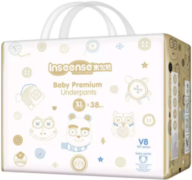 Inseense V8 Baby Premium Underpants подгузники-трусики детские