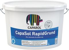 Caparol Capasol Rapidgrund грунтовка глубокого проникновения выравнивающая