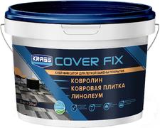 Krass Cover Fix клей-фиксатор для легкой замены покрытия
