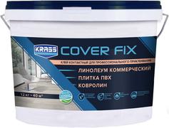 Krass Cover Fix клей контактный для профессионального приклеивания