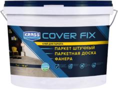 Krass Cover Fix клей для паркета