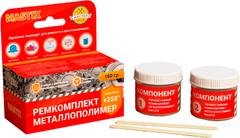 Mastix ремкомплект металлополимер термостойкий