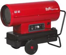Ballu Biemmedue GE 65 теплогенератор мобильный дизельный