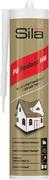 Sila Pro PU Sealant HM герметик однокомпонентный полиуретановый высокомодульный