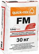 Quick-Mix FM цветной раствор с трассом для заполнения швов кладки