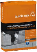 Quick-Mix Landhausmortel LM Plus легкая кладочная смесь