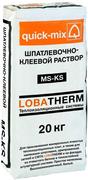 Quick-Mix MS-KS шпатлевочно-клеевой раствор