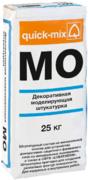 Quick-Mix MO декоративная моделирующая штукатурка