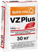 Quick-Mix VZ Plus кладочный раствор с трассом для лицевого кирпича