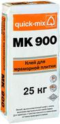 Quick-Mix MK 900 клей для мраморной плитки