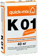 Quick-Mix K 01 известково-цементный раствор для кладки и оштукатуривания