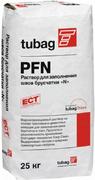 Quick-Mix PFN раствор для заполнения швов брусчатки