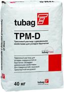 Quick-Mix TPM-D трассовый раствор с дренажными свойствами