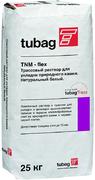 Quick-Mix TNM-Flex трассовый раствор для природного камня
