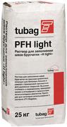 Quick-Mix PFH Light раствор для заполнения швов брусчатки