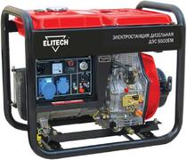 Elitech ДЭС 5500ЕМ генератор дизельный