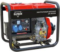 Elitech ДЭС 8000ЕМ генератор дизельный