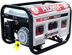 Ресанта БГ 2500 Р электрогенератор