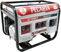 Ресанта БГ 6500 Р электрогенератор