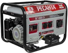 Ресанта БГ 6500 Э электрогенератор