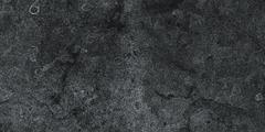 Axima Мегаполис Серая плитка облицовочная (250 мм*500 мм)