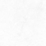 Axima Мегаполис Пол Светло-Серая плитка напольная (400 мм*400 мм)