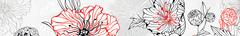 Axima Мегаполис G бордюр (500 мм)