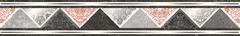 Axima Мегаполис G1 бордюр (500 мм)