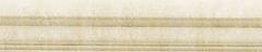 Италон Traventino Travertino Navona 600090000290 бордюр (300 мм)