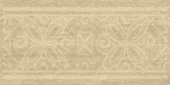 Италон Traventino Travertino Noce 610090001158 плитка напольная (300 мм*600 мм)