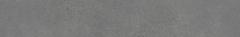 Peronda Alley 4D Alley Grey R 23807 бордюр (1000 мм)