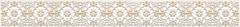Cersanit Atria AN1J011 бордюр (440 мм)