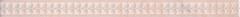 Kerama Marazzi Флораль Бордюр Флораль HGD\A346\15117 бордюр (400 мм)