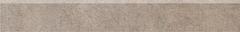 Kerama Marazzi Королевская Дорога Плинтус Королевская Дорога Коричневый Светлый Обрезной SG614400R/6BT плинтус (600 мм)