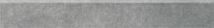 Kerama Marazzi Королевская Дорога Плинтус Королевская Дорога Серый Темный Обрезной SG614600R/6BT плинтус (600 мм)