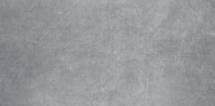 Kerama Marazzi Королевская Дорога Королевская Дорога Серый Темн. Обрезной SG501600R керамогранит напольный (600 мм*1195 мм)