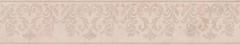 Kerama Marazzi Флораль Флораль AD/A451/SG1608 бордюр (402 мм)