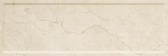 Paradyz Belat/Belato Belat Brown Sciana Struktura Rekt. плитка настенная (250 мм*750 мм)