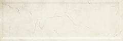 Paradyz Belat/Belato Belat Beige Sciana Struktura Rekt. плитка настенная (250 мм*750 мм)