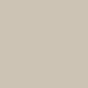 Paradyz Gamma/Gammo Gamma Brazowa Sciana Mat. плитка настенная (198 мм*198 мм)